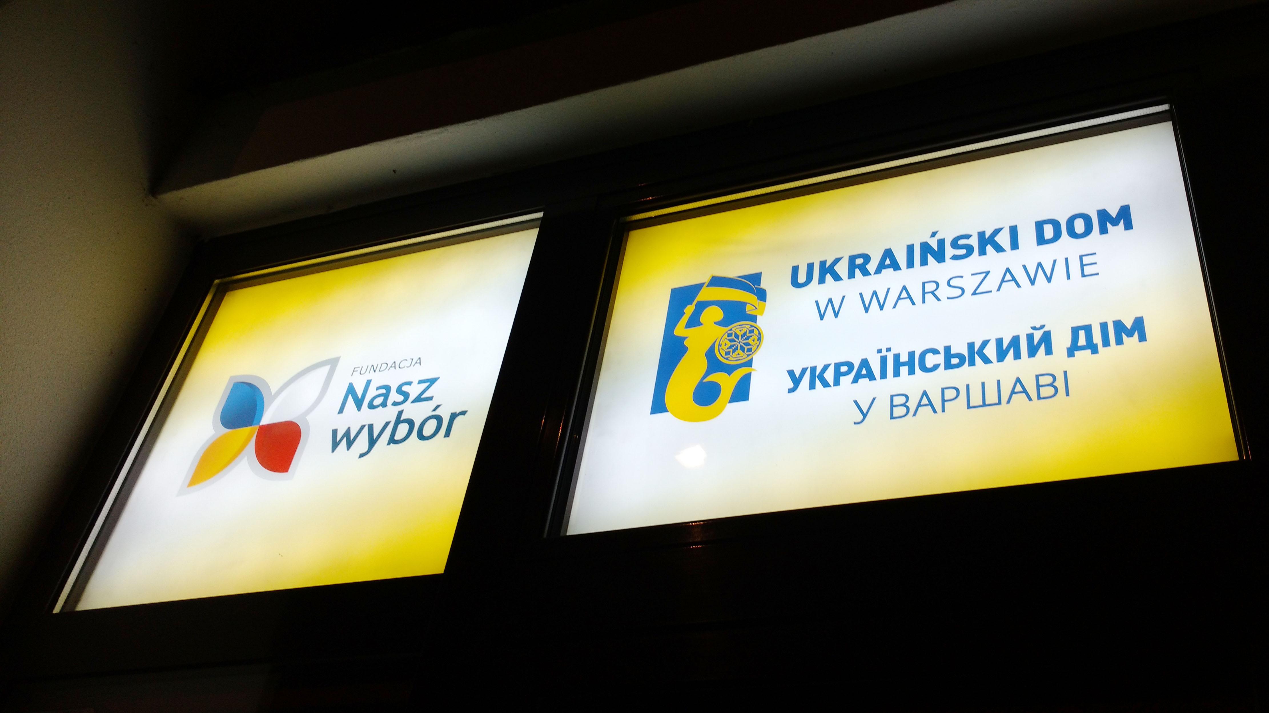 Ukraińcy o historii, kulturze i stosunkach polsko-ukraińskich