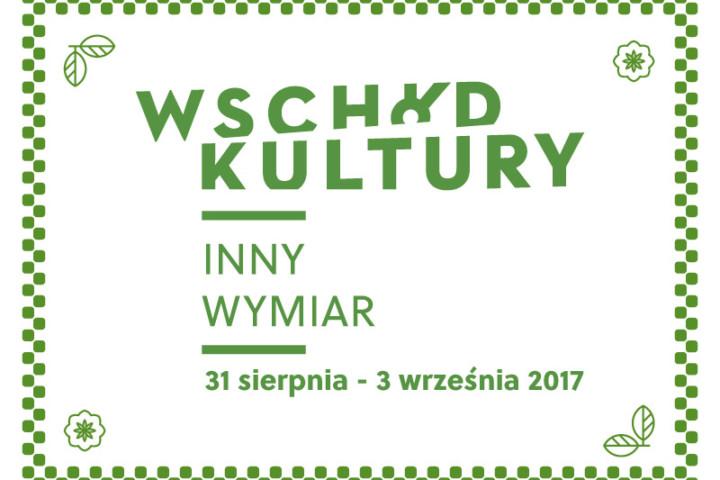 Wschód Kultury w Białymstoku
