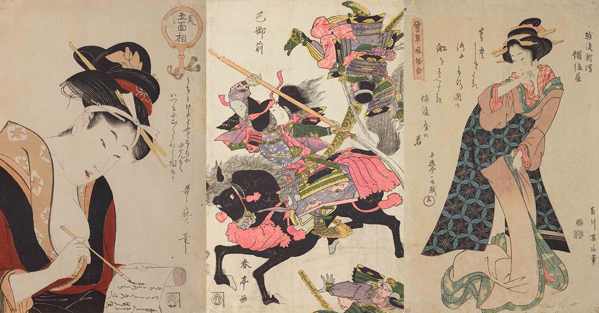 Wizerunki Japonek w Łazienkach Królewskich