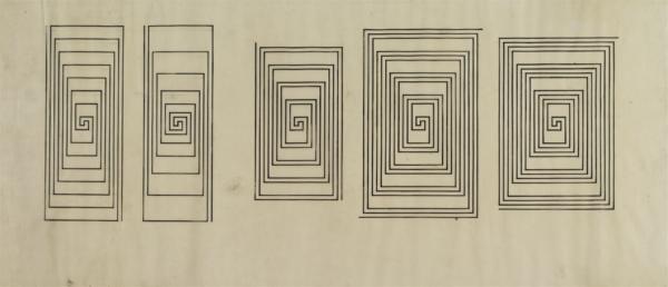 Pięć prostokątnych spirali, narysowanych obok siebie. Każdą spirale tworzą dwie linie mające swój początek po przekątnej kształtu.
